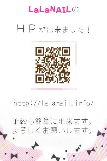 アメリア稲城 de マルシェ vol.10 3日目