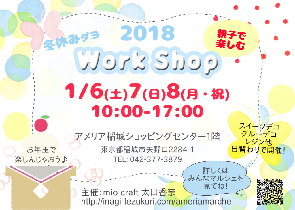 miocraft select SHOP